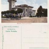 Bacau -Teatru si Pompieria - rara