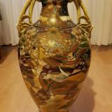 Vază ceramică chinezească