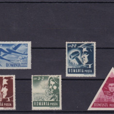 Timbre Romania, Nestampilat - ROMANIA 1948, LP 230, UTM, MNH, LOT 0 RO