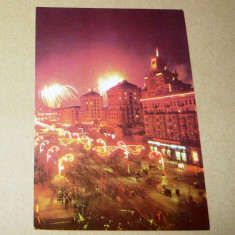 Kiew - noaptea - artificii - Ucraina - 2+1 gratis - RBK13721 - Carte postala tematica, Circulata, Fotografie