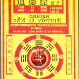 Cartea caii si virtutii, Tao Jian Wen, Florin Bratila - Carte Hobby Dezvoltare personala