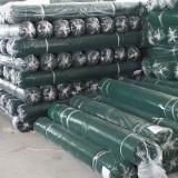 Plasa Umbrire Verde HDPE UV - Grad Umbrire - 80% - 2x10m