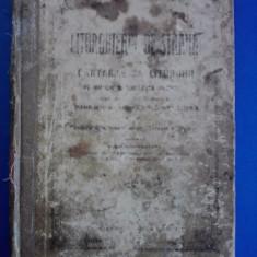 Liturghierul de strana 1925 / C5P - Carti bisericesti