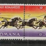 Romania 1986 – POSTALION ZIUA MARCII, timbru MNH cu VINIETA M44 - Timbre Romania, Nestampilat