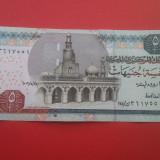 5 pounds-2005-EGIPT-AUNC++++UNC - bancnota asia