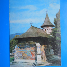Carti Postale Romania dupa 1918, Necirculata, Printata - HOPCT 17950 MANASTIREA VORONET -JUD SUCEAVA -NECIRCULATA