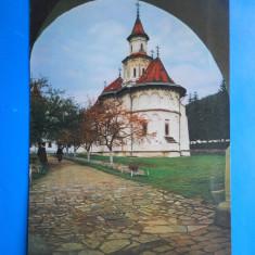 Carti Postale Romania dupa 1918, Necirculata, Printata - HOPCT 17955 MANASTIREA PUTNA - JUD SUCEAVA -NECIRCULATA