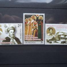 2014 Romania LP - 2035 Sfintii Brancoveni, serie. - Timbre Romania, Nestampilat