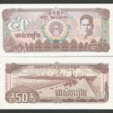 bancnota asia, An: 1992 - CAMBODGIA 50 RIELS 1992 UNC [1] P-35a, necirculata