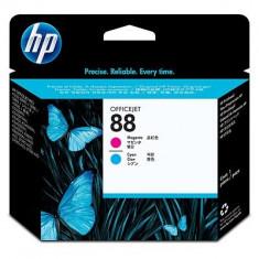 HP Cap de printare HP C9382A