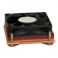 Accesoriu server JETART Cooler procesor, radiator cupru, P4CB034U-17 - Cooler server