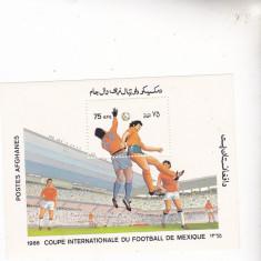 Colita neuzae Camp.international de fodball de MEXIC emis de Afganistan - Timbru de Automat