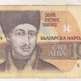 Bnk bn Bulgaria 100 leva 1993 circulata - bancnota europa