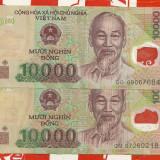 Bancnota polymer-10.000 dong-Vietnam-seria.QM.....218 - bancnota asia