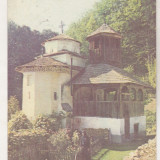 Bnk cp Manastirea Tismana - Schitul Cioclovina - necirculata - Carte Postala Oltenia dupa 1918, Printata