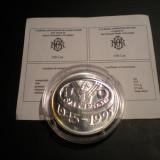 100 lei 1995 FAO - BNR - argint - Moneda Romania