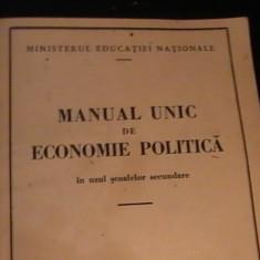 MANUAL UNIC DE ECONOMIE POLITICA-MIN. EDUCATIEI NATIONALE - Carte Economie Politica