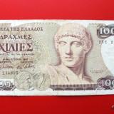 GRECIA - 1.000 Drachmai 1987 - bancnota europa