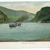 2229 - L i t h o, Danube Kazan, ORSOVA, ship - old postcard - unused